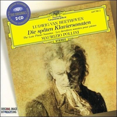 Maurizio Pollini 베토벤: 후기 피아노 소나타집 (Beethoven: The Late Piano Sonata) 마우리치오 폴리니