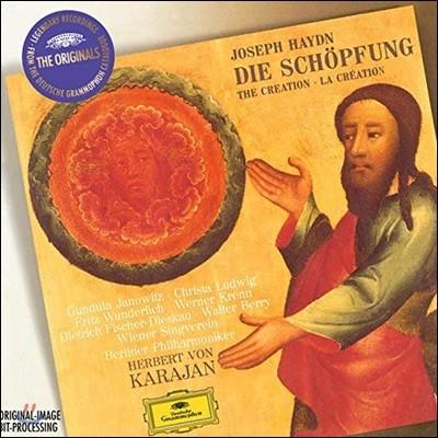 Herbert von Karajan 하이든: 천지창조 (Haydn: Die Schopfung - The Creation) 헤르베르트 폰 카라얀, 베를린 필하모닉