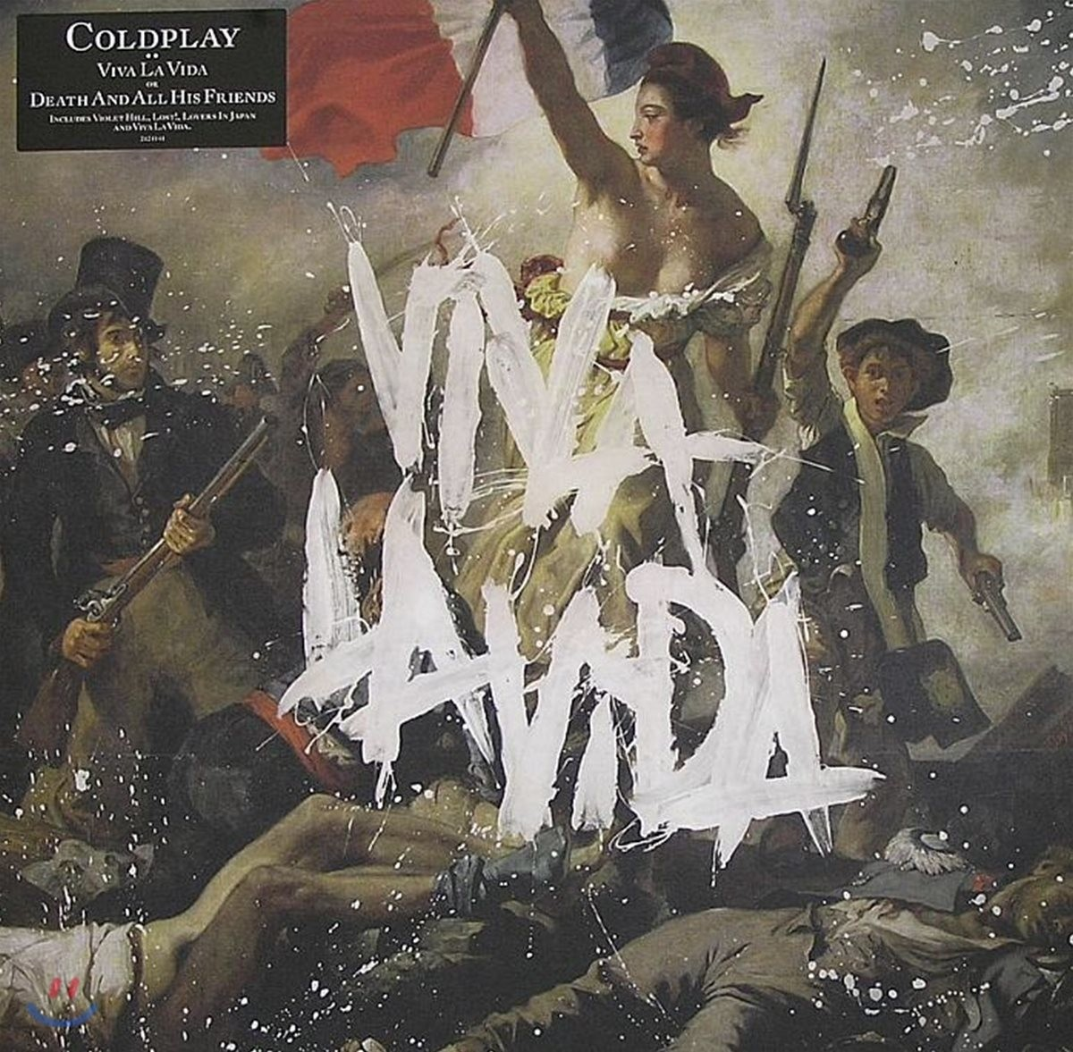 Coldplay (콜드플레이) - 4집 Viva La Vida Or Death And All His Friends [LP]