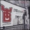 [중고] 윤도현 밴드 - Yb Stream(2CD)