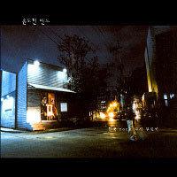윤도현 밴드 - 4집 - 한국 ROCK 다시 부르기 (Digipack)