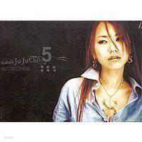 JuJu Club(주주클럽) - 5집 So I Say : Judain (DVD 케이스/미개봉)