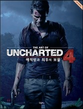 The Art of Uncharted 4 : ����հ� ������ ����