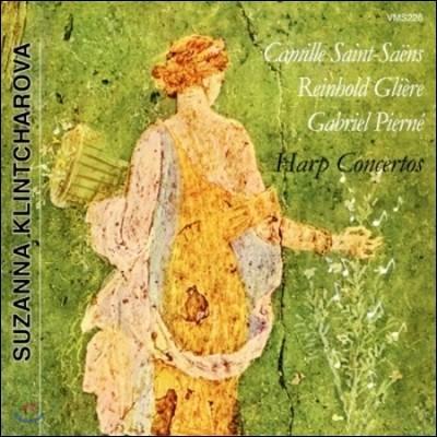 Suzanna Klintcharova 생상스 / 글리에르 / 피에르네: 하프 협주곡집 - 수잔나 클린차로바 (Saint-Saens / Gliere / Pierne: Harp Concertos)
