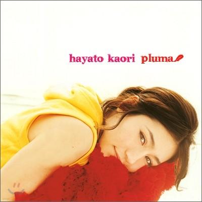 Hayato Kaori (하야토 카오리) - Pluma