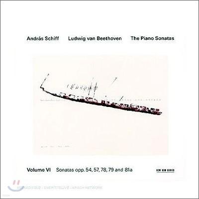 Andras Schiff 베토벤: 피아노 소나타 6집 (Beethoven: Piano Sonatas Nos.22 23 24 25 26) 안드라스 쉬프