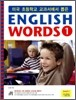 �̱� �ʵ��б� ������ ���� ENGLISH WORDS 1