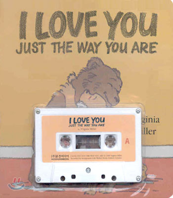 I Love You Just the Way You Are (Board Book Set)