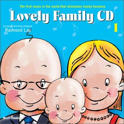 Lovely Family 1 (러블리 패밀리 1)
