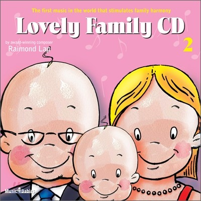 Lovely Family 2 (러블리 패밀리 2)