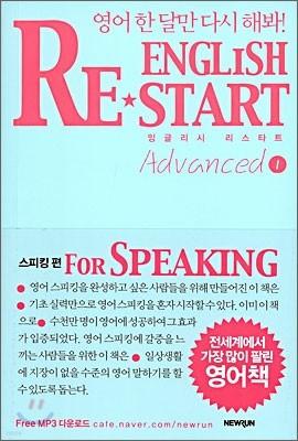 English Restart Advanced 1