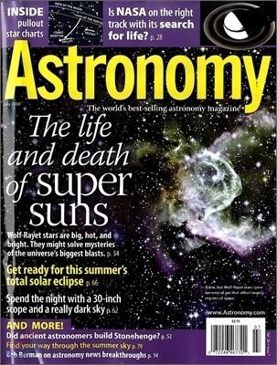 [정기구독] Astronomy (월간)