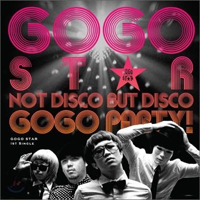 고 고 스타 (Go Go Star) - Go Go Party!