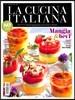 La Cucina Italiana (��) : 2016�� 07��