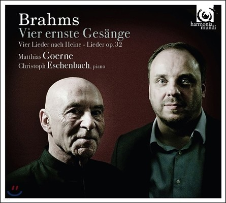 Matthias Goerne 브람스: 가곡집 - 네 개의 엄숙한 노래, 하이네 가곡 외 - 마티아스 괴르네 (Brahms: Vier Ernste Gesange Op.121,)
