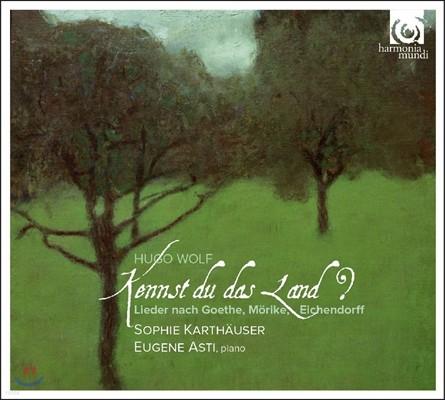 Sophie Karthauser 휴고 볼프: 괴테, 뫼리케, 아이헨도르프 가곡집 (Hugo Wolf: Kennst Du Das Land? - Lieder nach Goethe, Morike, Eichendorff) 소피 카르트하이저