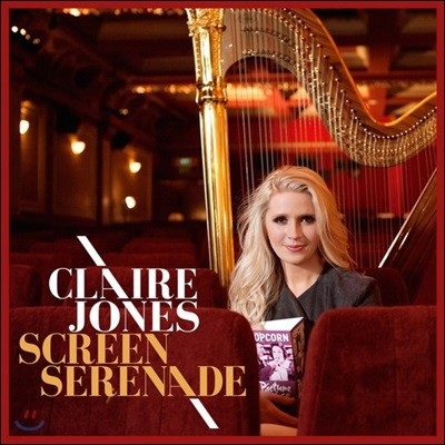 Claire Jones 시크릿 세레나데: 하프로 연주하는 영화음악 - 클레어 존스 (Secret Serenade)