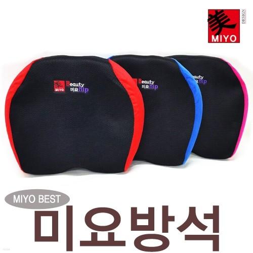 [miyo]아름다운 힙,몹매교정,기능성 방석 미요뷰티힙 방석