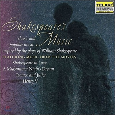 Erich Kunzel 셰익스피어의 작품에서 영감을 받은 음악들 (Shakespeare's Music - lassic and Popular Music Inspired by the Plays of William Shakespeare)