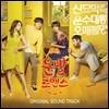 운빨 로맨스 (MBC 수목드라마) OST