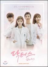 ���ͽ� (SBS ��ȭ�̴Ͻø���) OST