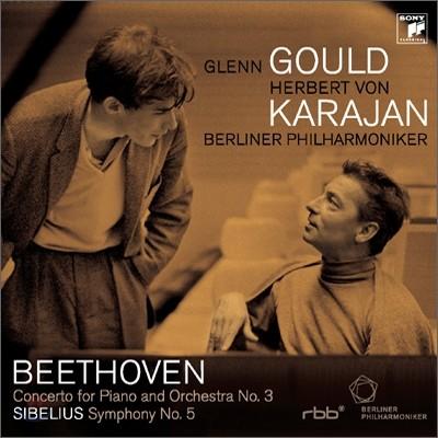 베토벤 : 피아노 협주곡 3번 외 - 굴드 & 카라얀
