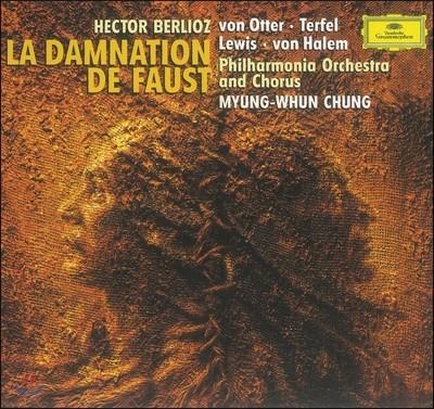 정명훈 - 베를리오즈: 극음악 '파우스트의 겁벌' (Berlioz: La Damnation de Faust)