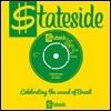 Airto Moreira, Gilberto Gil (������ ���̶�, ���� ��) - Celebration Suite & Maracatu Atomico [Record Store Day Exclusive LP]