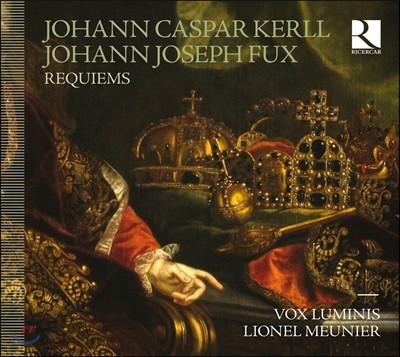 Vox Luminis 푹스 / 케를: 레퀴엠 (Johann Joseph Fux / Johann Caspar Kerll: Requiems) 복스 루미누스, 리오넬 뫼니에