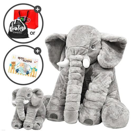 [KC인증정품] 보들보들 잠이 잘오는 코끼리 애착인형