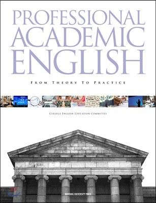 PROFESSIONAL ACADEMIC ENGLISH