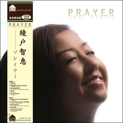 Chie Ayado (치에 아야도) - Prayer [LP]