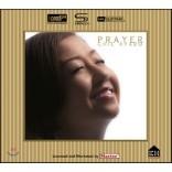 Chie Ayado (치에 아야도) - Prayer