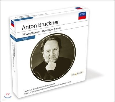 Riccardo Chailly 브루크너: 교향곡 0-9번 전곡집, 서곡 d단조 - 리카르도 샤이, 로열 콘서트헤보우 오케스트라