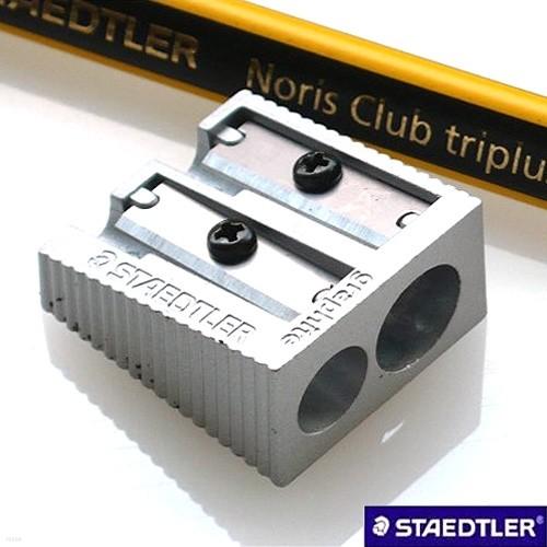 [알앤비]스테들러 Metal 금속2홀 연필깎이 510 20/STAEDTLER