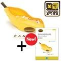 [특가/워크북증정] 바나나그램스 (BANANAGRAMS)+바나나그램스 워크북