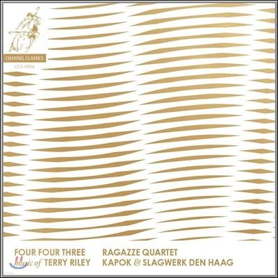 Ragazze Quartet 테리 라일리: 작품집 - 라가체 콰르텟 (Four Four Three - Music of Terry Riley)