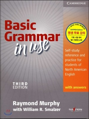 Basic Grammar in Use, 3/E 세이펜 버전