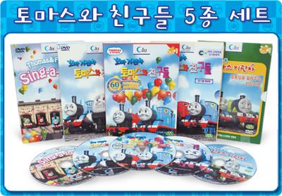 토마스와 친구들 DVD 5종 한정특가 (5disc)