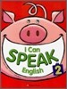I Can Speak English 2