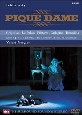 Gegam Grigorian 차이코프스키: 스페이드의 여왕 (Tchaikovsky: Pique Dame)