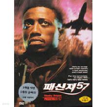 [DVD] 패신져 57 - Passenger 57