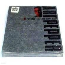 Art Pepper - Complete Galaxy Recordings (16 Disc Box Set/수입)