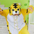 동물캐릭터옷 - 호랑이 (옐로우)