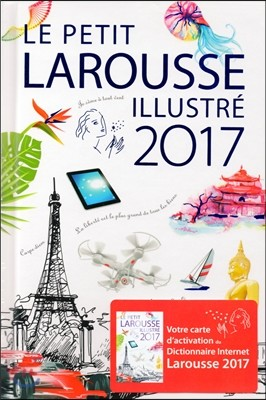 Le Petit Larousse illustre 2017