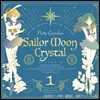 Yakushimaru Etsuko (����ø��� ������) - Sailor Moon Crystal Season 3 Vol.1 (�ִϸ��̼� �̼ҳ� ��� ���Ϸ� �� ũ����Ż ���� 3 - 1��)