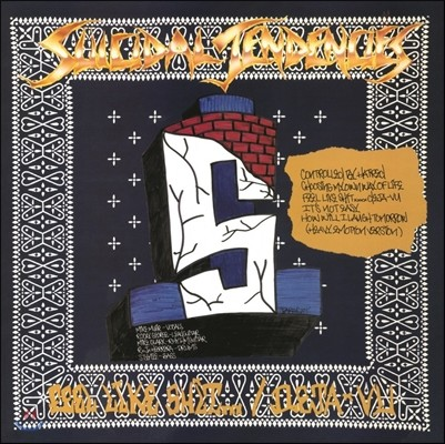 Suicidal Tendencies (수어사이덜 텐던시스) - Controlled By Hatred / Feel Like Shit... Deja Vu [LP]