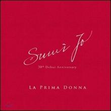 조수미 - 라 프리마돈나: 데뷔 30주년 기념 컴필레이션 앨범 (Sumi Jo - La Prima Donna: 30th Debut Anniversary)