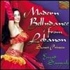 Emad Sayyah (에마드 사야) - Modern Belly Dance from Lebanon 'Sunset Princess' (레바논 모던 벨리댄스 '선셋 프린세스')