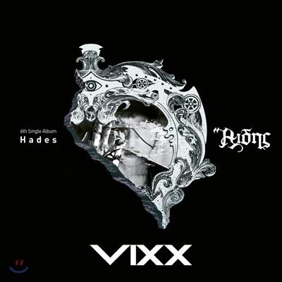 빅스 (VIXX) - Hades
